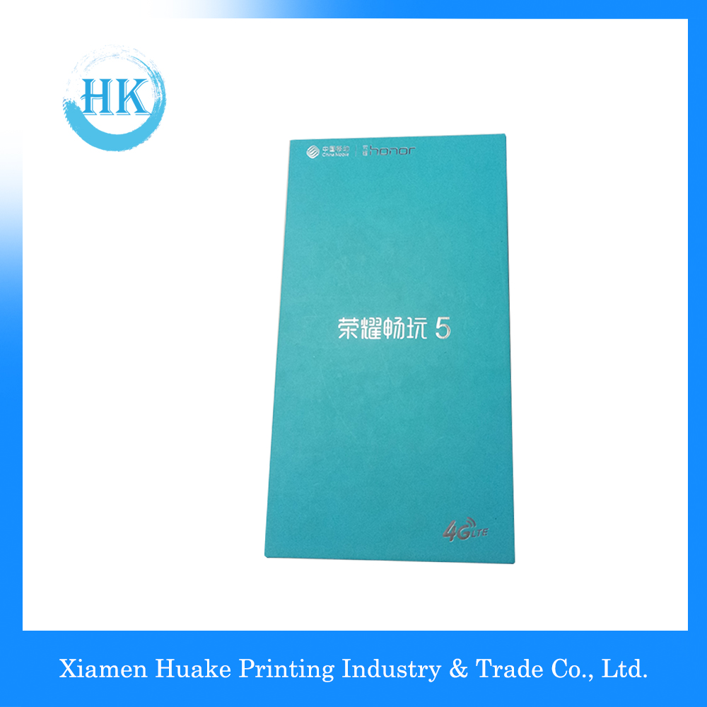 Packing Box With Hot Stamping