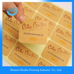 Paper Sticker Labels Printing