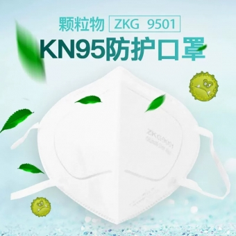 Protective mask , KN95 MASK , FDA CE Approved ,  KN95 protective mask , medical mask , anti-flu mask